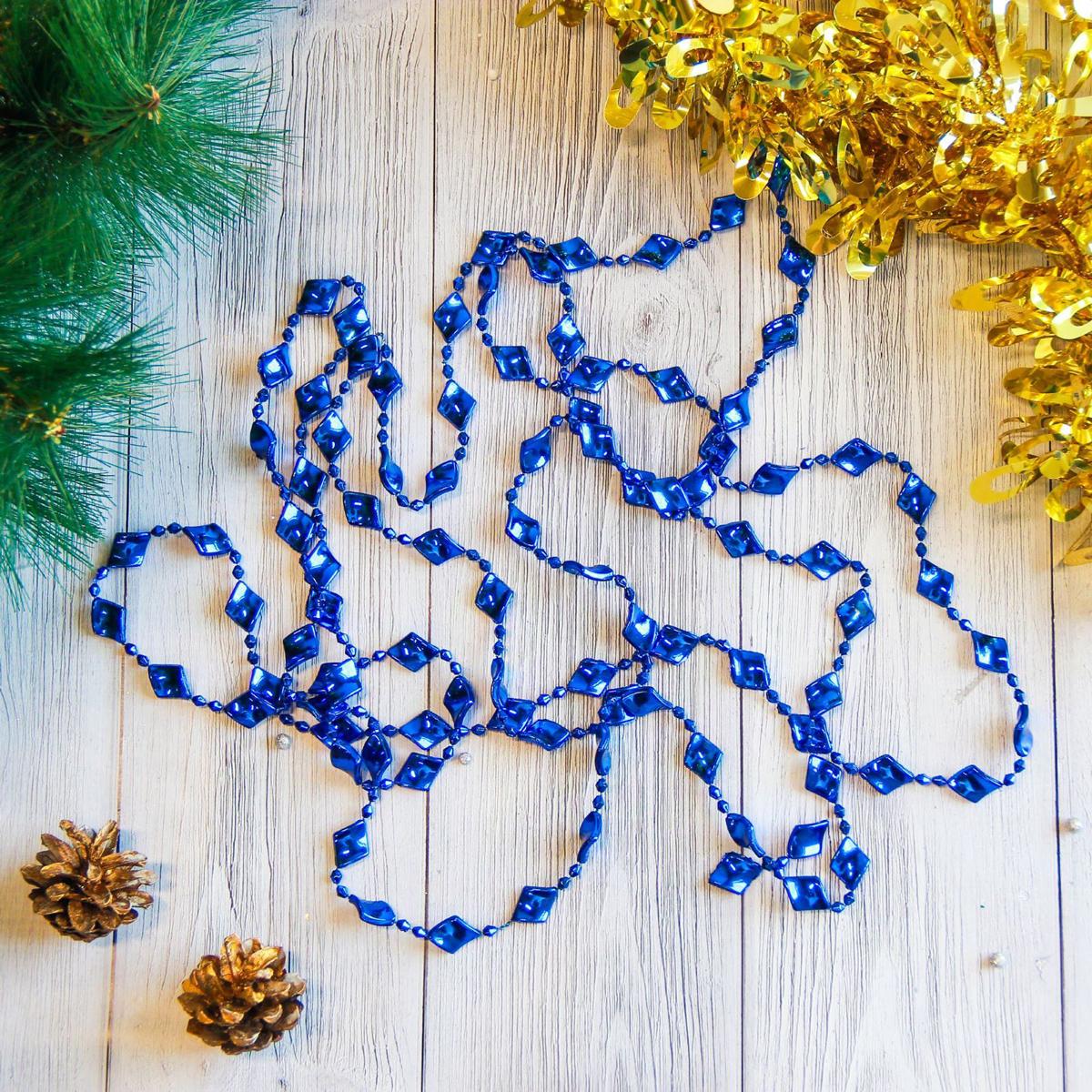 Бусы на елку NoName Ромбики, цвет: синий, длина 2,7 м2371392Невозможно представить нашу жизнь без праздников! Мы всегда ждем их и предвкушаем, обдумываем, как проведем памятный день, тщательно выбираем подарки и аксессуары, ведь именно они создают и поддерживают торжественный настрой. Это отличный выбор, который привнесет атмосферу праздника в ваш дом!