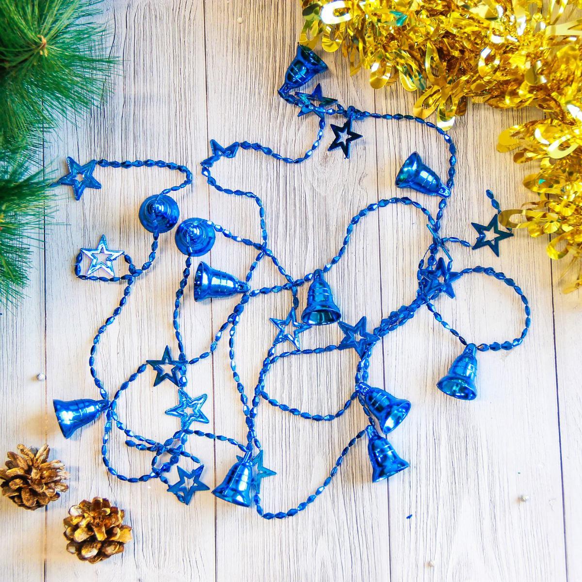 Бусы на елку Колокольчики и снежинки, цвет: синий, длина 2,7 м2371389Невозможно представить нашу жизнь без праздников! Мы всегда ждем их и предвкушаем, обдумываем, как проведем памятный день, тщательно выбираем подарки и аксессуары, ведь именно они создают и поддерживают торжественный настрой. Это отличный выбор, который привнесет атмосферу праздника в ваш дом!