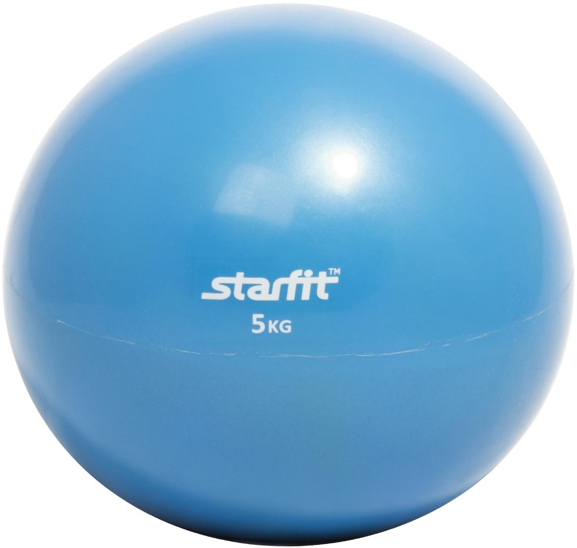 Медицинбол Starfit GB-703, цвет: синий, 5 кгУТ-00008276Медицинбол GB-703 -это качественная модель Star Fit, которую используют и профессиональные спортсмены и любители. Медицинбол Star Fit имеет яркую цветовую гамму, которая никого не оставит равнодушным.Важный аксессуар для функциональной тренировки тела. Его используют в групповых программах, функциональном тренинге, бодибилдинге, фитнесе и пилатесе. Помогает в тренировке мышц пресса, мышц рук, грудной клетки, спины, плеч, ног и ягодиц. Его применяют для разнообразия и новизны в тренировках, что позволяет с помощью него провести полноценную тренировку для всего организма. Характеристики:Материал: ПВХНаполнитель: песокВес, кг: 5Цвет: синийКоличество в упаковке, шт: 1Производство: КНР