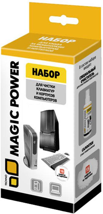 Набор для чистки клавиатур и корпусов компьютеров Magic Power Techno, 2 предметаMP-838Набор для чистки клавиатур и корпусов компьютеров Magic Power Techno состоит из специального очистителя и сухих салфеток.Очиститель для пластиковых поверхностей предназначен для качественной очистки и удаления различных загрязнений с пластиковых поверхностей компьютеров, клавиатур, ноутбуков, принтеров, факсов, телефонов, а также пластиковой мебели. Эффективно удаляет загрязнения с пластиковых поверхностей и сохраняет первоначальный цвет. Сокращает накопление пыли и снимает статическое электричество. Не оставляет разводов на очищаемой поверхности. Экономичен в использовании.Универсальные сухие салфетки предназначены для эффективной и бережной очистки оргтехники, пластиковой мебели, корпусов компьютеров, LCD и TFT-экранов, стеклянных и зеркальных поверхностей. Прекрасно впитывают влагу и удаляют загрязнения, не оставляя разводов и ворсинок. Обладают повышенной износостойкостью.Объем очистителя: 100 мл. Комплектность салфеток: 15 шт. Товар сертифицирован.
