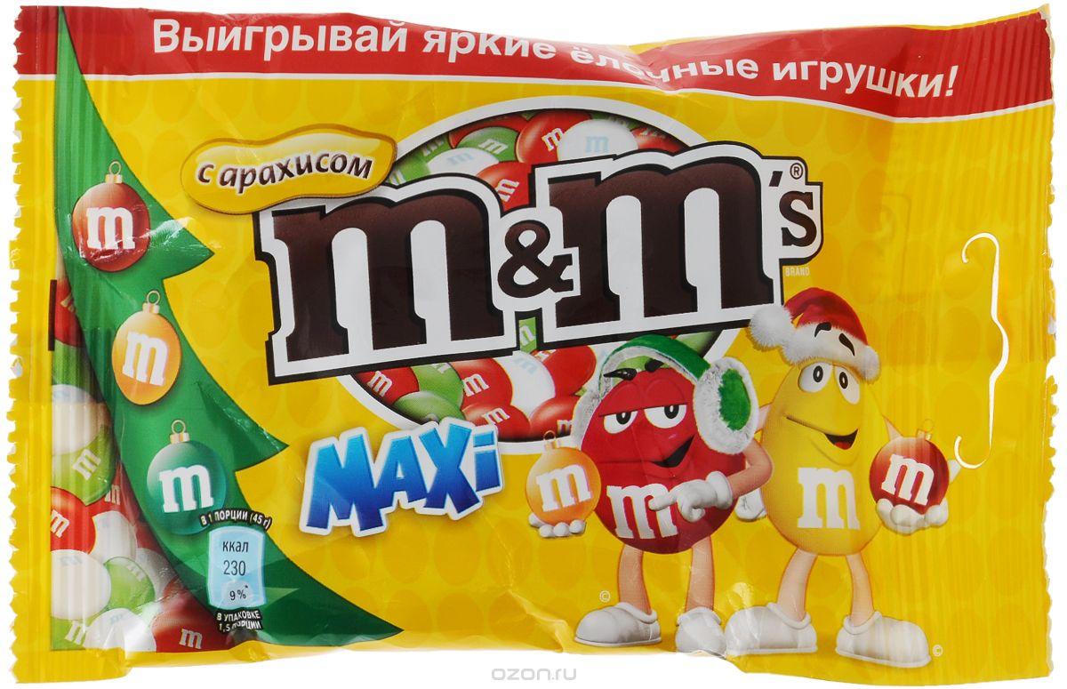 M&Ms драже с арахисом, 70 г79003060_новогодний дизайнДраже M&Ms с арахисом - это больше веселых моментов для тебя и твоих друзей! Разноцветные драже можно съесть самому или разделить с друзьями. В любом случае, вкус отличного молочного шоколада и арахиса подарит тебе удовольствие и радость.Уважаемые клиенты! Обращаем ваше внимание, что полный перечень состава продукта представлен на дополнительном изображении.