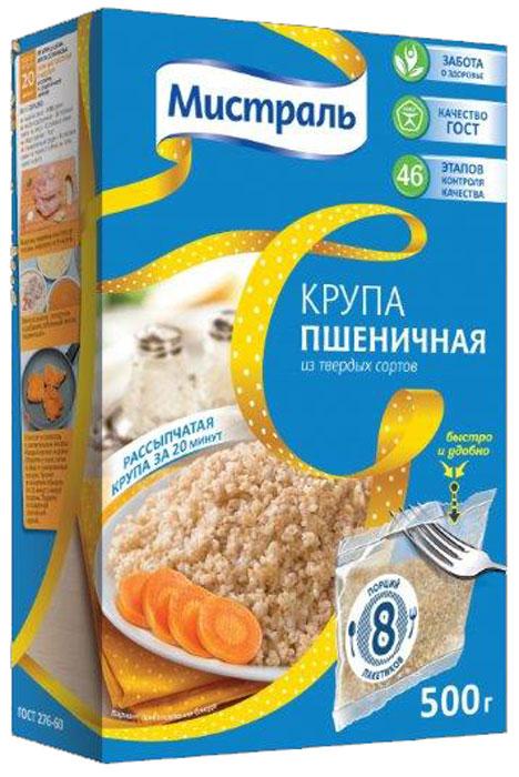Мистраль крупа пшеничная в пакетиках для варки, 8 шт по 62,5 г12255
