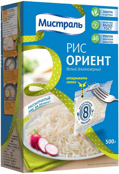 Мистраль рис ориент в пакетиках для варки, 8 шт по 62,5 г мистраль рис акватика 500 г