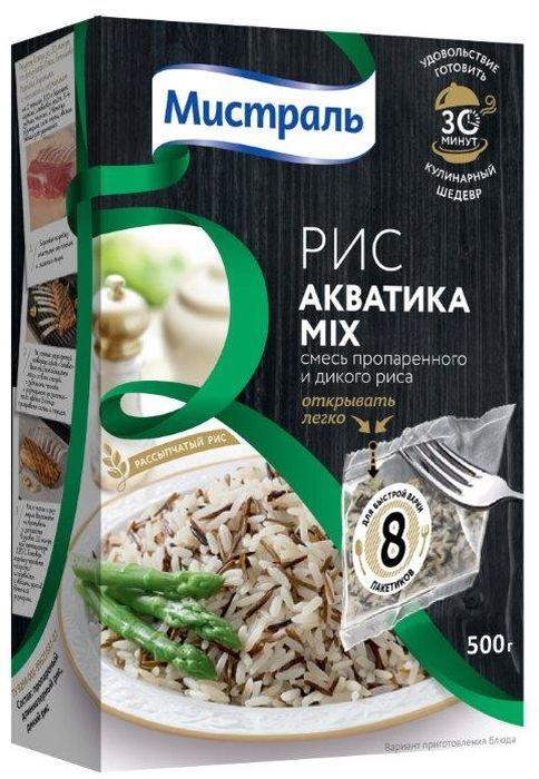 Мистраль рис акватика mix в пакетиках для варки, 8 шт по 62,5 г17011Акватика Mix - это контрастная смесь янтарных зерен пропаренного риса и молочной зрелости зерен дикого риса. Красивая и ароматная, эта смесь обладает мягким сладковатым вкусом традиционного риса со свежими и сочным травяными нотками дикого. Эта смесь - сочетание мудрости и молодости в одном лице, связь поколений через красоту вкуса и цвета.Лайфхаки по варке круп и пасты. Статья OZON Гид