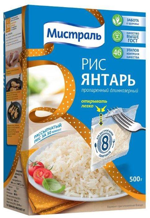Мистраль рис янтарь в пакетиках для варки, 8 шт по 62,5 г мистраль рис акватика 500 г