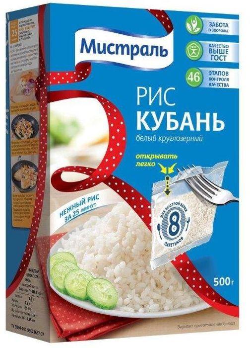 Мистраль рис кубань в пакетиках для варки, 8 шт по 62,5 г мистраль рис акватика 500 г