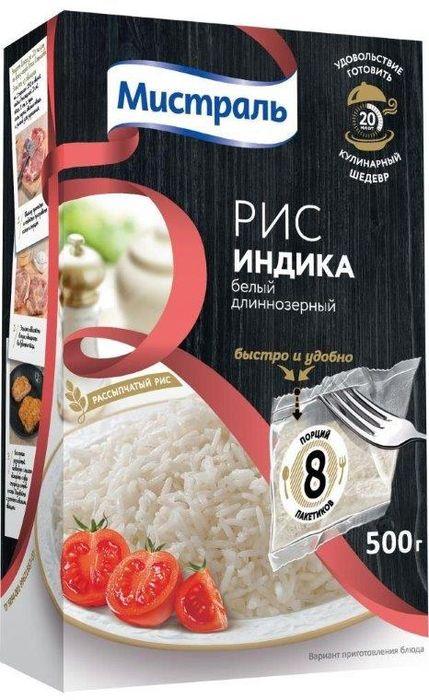 Мистраль рис в пакетиках для варки, 8 шт по 62,5 г мистраль рис кубань в пакетиках для варки 8 шт по 62 5 г