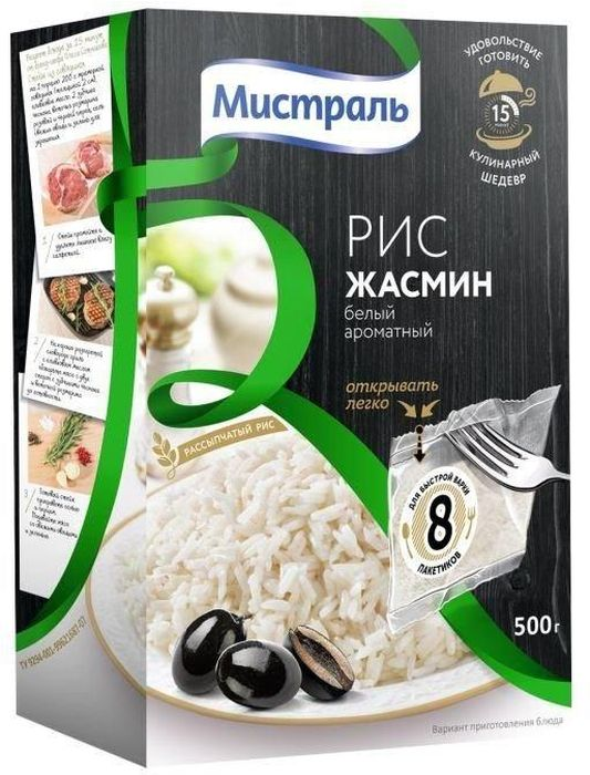 Мистраль рис жасмин в пакетиках для варки, 8 шт по 62,5 г мистраль рис индика gold в пакетиках для варки 8 шт по 62 5 г