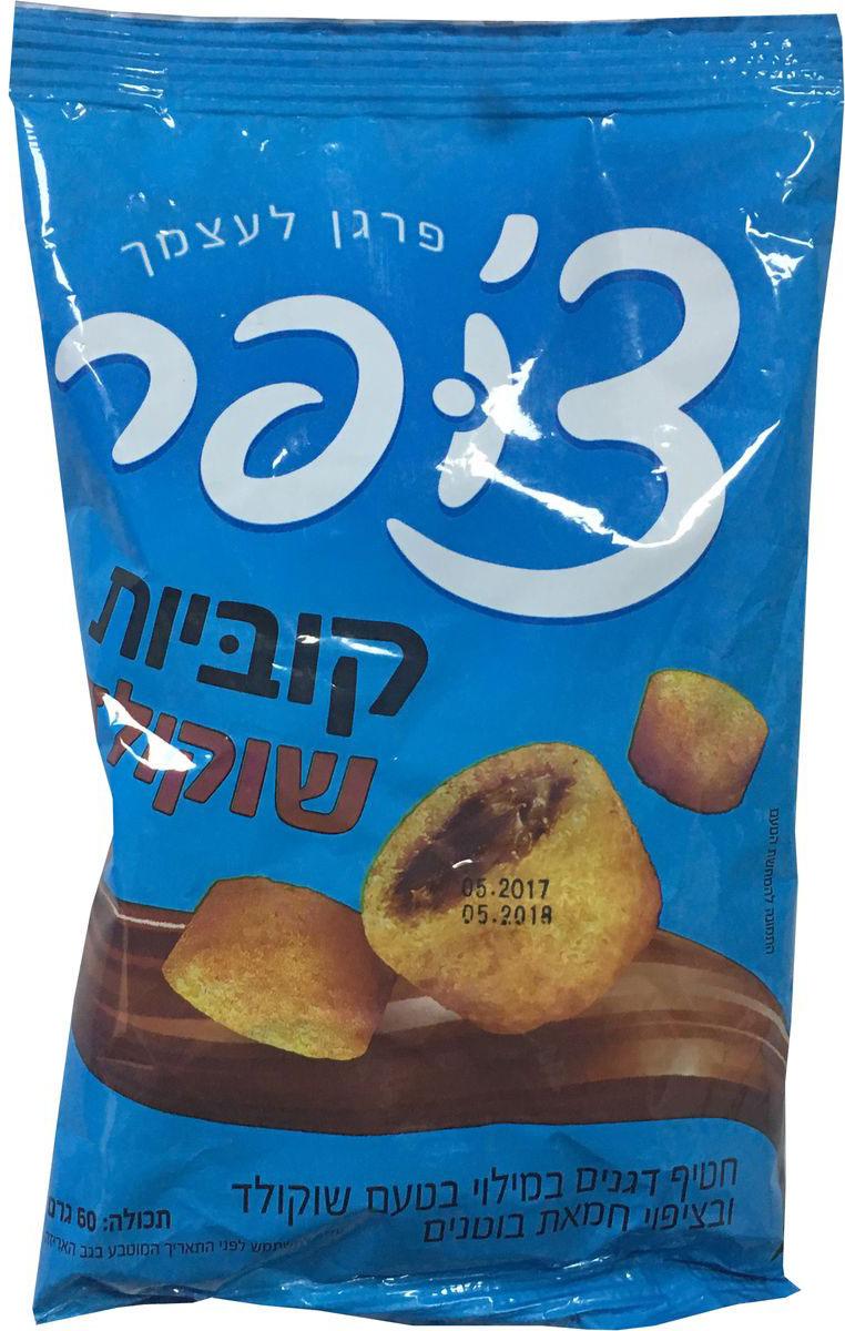 Чупар шоколад снек, 60 гPF0085Бамба-Bamba с шоколадной начинкой - здоровый снек, так как его состав обогащен витаминами и минералами (A, B1, B3, B6, B12, C, E, фолиевая кислота (В9) и железо), а содержание арахиса составляет 50%.К тому же Bamba не содержит глютена, пищевых красителей и консервантов.Бамба это снек более всего продающийся в Израиле 90% израильских семей покупают бамбу на постоянной основе. Срок годности 12 месяцев.