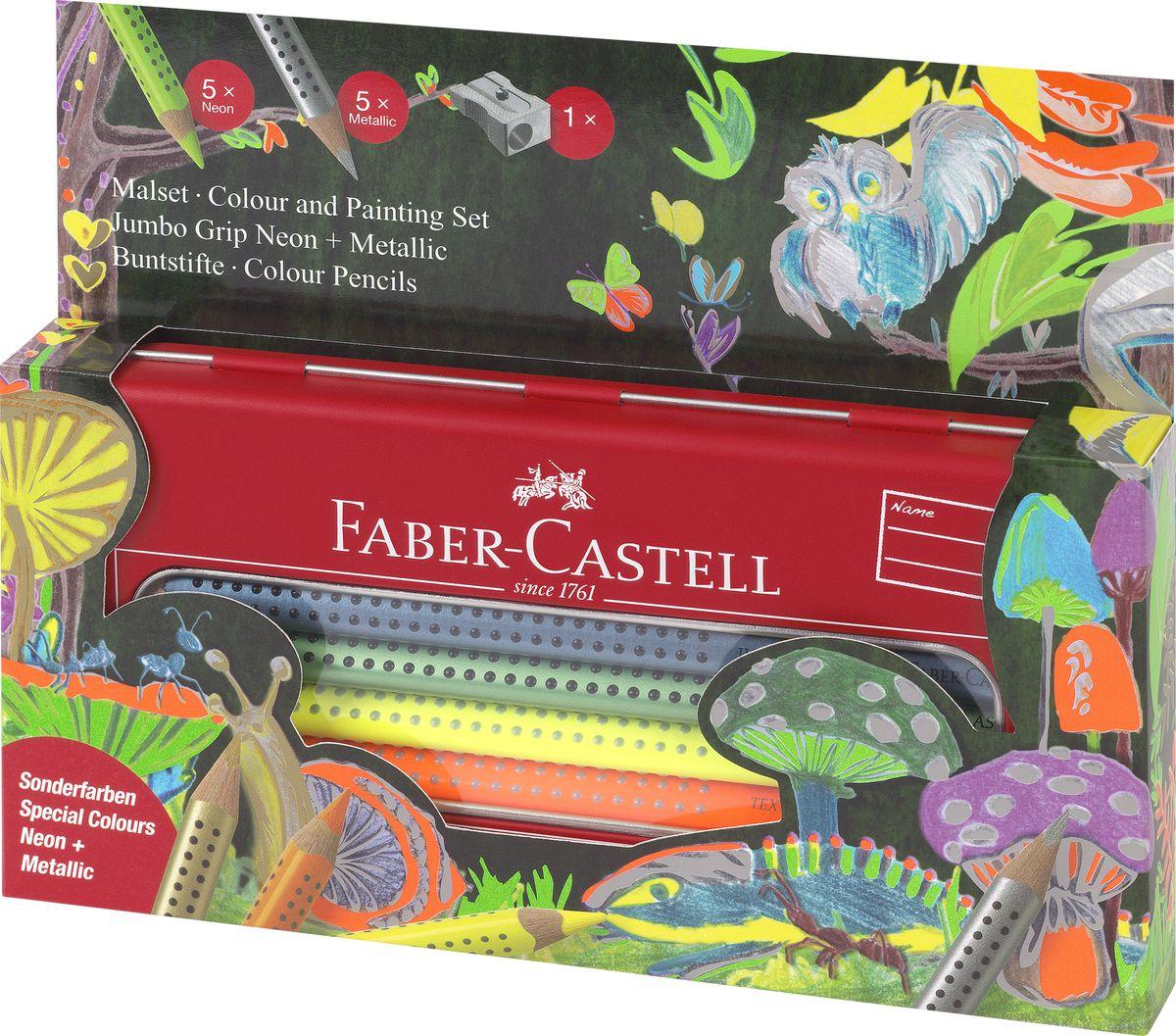 Faber-Castell Набор цветных карандашей Jumbo Grip в пенале с точилкой 10 шт - Письменные принадлежности - Карандаши