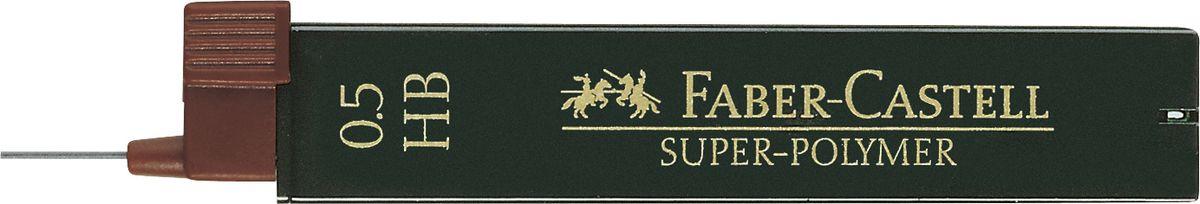 Faber-Castell Грифель для карандаша Superpolymer HB 0,5 мм 12 шт120500Графитные грифели Super-Polymer, • качественные графитные грифели• пригодны для всех стандартных механическихкарандашей• интенсивные черные полные линии• практичная упаковка, позволяющаяпроизводить чистую замену грифеля благодарянасадке• толщина грифеля по цвету• одна упаковка содержит 12 грифелей,0,5мм, твердость HB