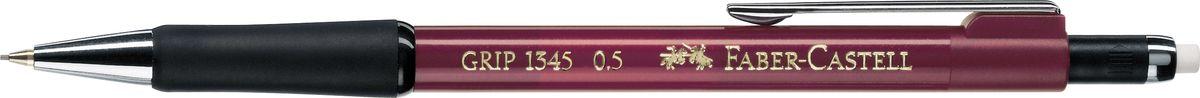 Faber-Castell Карандаш механический Grip 1345 0,5 мм цвет корпуса темно-красный134521Механический карандаш Faber-Castell станет незаменимым инструментом для начинающих ипрофессиональных художников, а также подойдет для повседневных записей.Особенности:- антискользящая резиновая зона захвата; - упругий клип и металлический наконечник; - оптимальная толщина грифеля 0,5 мм; - убирающийся внутрь кончик; - экстрадлинный выдвижной ластик.