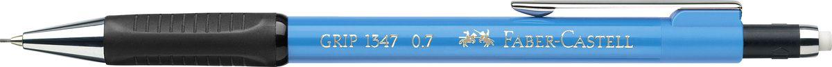 Faber-Castell Карандаш механический Grip 1347 0,7 мм цвет корпуса светло-голубой134752Механический карандаш Grip 1347,• антискользящая резиновая область захвата • убирающийся внутрь кончик • упругий клип и металлический наконечник • экстрадлинный выдвижной ластик • привлекательные цвета металлик • толщина грифеля: 075 мм (1347)