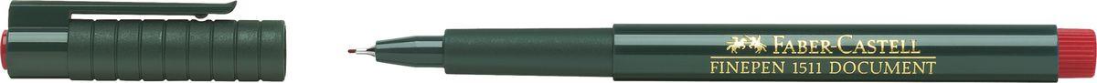 Faber-Castell Ручка капиллярная Finepen 1511 цвет чернил красный151121Очень качественная капиллярная ручка Faber-Castell с перманентными не выцветающими чернилами идеальна для письма, рисования,набросков. Ручка имеет большой объем чернил на водной основе.Тонкий металлический наконечник - 0,4 мм.Толщина линии: 0,2 мм.