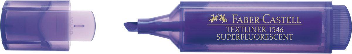 Faber-Castell Текстовыделитель 1546 флуоресцентный цвет фиолетовый154636Флуоресцентный текстовыделитель Faber-Castell станет незаменимым предметом как на столе школьника, так и студента.Изделие имеет привлекательный полупрозрачный дизайн. Он идеален для всех видов бумаги. Чернила на водной основе.Линия маркировки шириной 5, 2 или 1 мм.