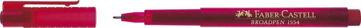 Faber-Castell Ручка капиллярная Broadpen 1554 цвет чернил красный155421Качественная капиллярная ручка Faber-Castell с перманентными, не выцветающими чернилами идеальна для письма, рисования, набросков. Онаимеет большой объем чернил на водной основе в прозрачном корпусе.Металлический наконечник: 0,8 мм. Толщина линии: 0,5 мм.