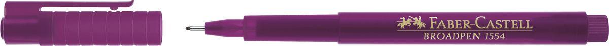 Faber-Castell Ручка капиллярная Broadpen 1554 цвет чернил фуксия155437Качественная капиллярная ручка Faber-Castell с перманентными, не выцветающими чернилами идеальна для письма, рисования, набросков. Она имеет большой объем чернил на водной основе в прозрачном корпусе. Металлический наконечник: 0,8 мм.Толщина линии: 0,5 мм.