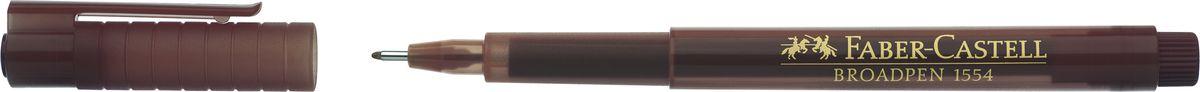 Faber-Castell Ручка капиллярная Broadpen 1554 0,5 мм цвет чернил темно-коричневый155477Капиллярная ручка Broadpen 1554,• очень качественные капиллярные ручки с перманентными, не выцветающими чернилами • большой объем чернил на водной основе • металлический наконечник 0,8 мм • 9 цветов чернил • привлекательные прозрачные цвета корпуса