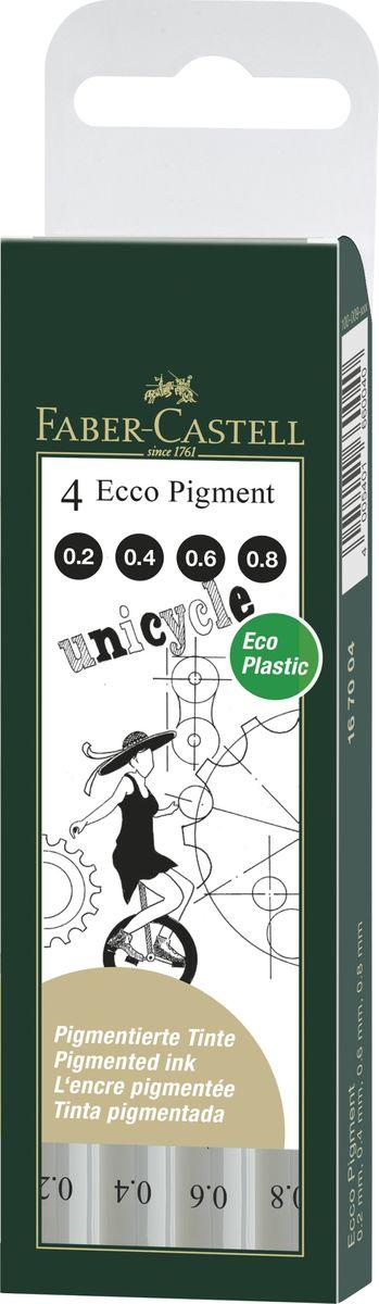 Faber-Castell Набор капиллярных ручек Ecco Pigment цвет чернил черный 4 шт167004Капиллярные ручки Ecco Pigment - идеальны для письма, рисования, набросков. Пигментные черные чернила водо- и светоустойчивые, позволяют рисование с линейкой и по шаблону, длинный кончик с металлическим корпусом. Эргономичная область захвата, металлический клип, в пласт. наборе, 4 штуки, (0.2, 0.4, 0.6, 0.8 мм)