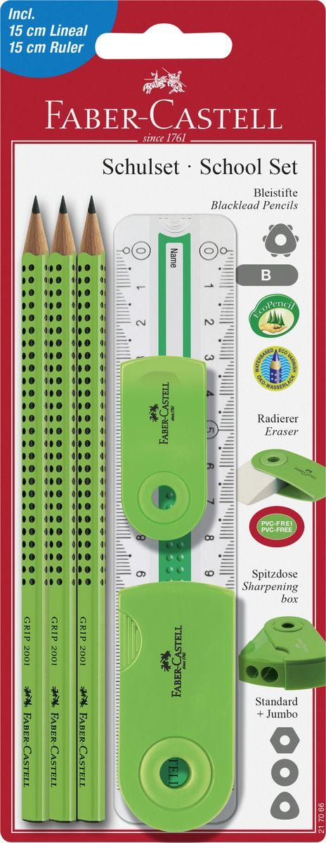 Faber-Castell Канцелярский набор цвет зеленый 6 предметов217066Набор чернографитных карандашей Faber-Castell Grip 2001 идеально подходит для учащихся, которым постоянно нужно менять местами ручку и карандаш в руке.Карандаши имеют эргономичную трехгранную форму.Качественная мягкая древесина для хорошего затачивания (кедр).Специальная SV технология вклеивания грифеля предотвращает поломку при падении на любую поверхность.BR>Покрыты лаком на водной основе в целях защиты окружающей среды. Благодаря антискользящей зоне с массажными шашечками карандаш надежно держится в руке.В набор входят: 3 карандаша твердости HB, точилка с тремя отверстиями, линейка, ластик.