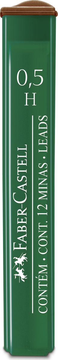Faber-Castell Грифель для механического карандаша Polymer H 0,5 мм 12 шт521511Графитные грифели Polymer, • качественные графитные грифели • пригодны для всех стандартных механических карандашей • интенсивные черные полные линии • практичная упаковка, позволяющая производить чистую замену грифеля благодаря насадке • одна упаковка содержит 12 грифелей, 0,5мм, твердость 2H