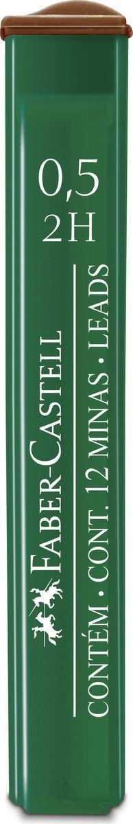 Faber-Castell Грифель для механического карандаша Polymer 2H 0,5 мм 12 шт521512Графитные грифели Faber-Castell пригодны для всех стандартных механических карандашей. Интенсивные черные полные линии.Практичная упаковка, позволяющая производить чистую замену грифеля благодаря насадке. Изделия данной категории необходимы любому человеку независимо от рода его деятельности.В упаковке 12 грифелей. Твердость: B.