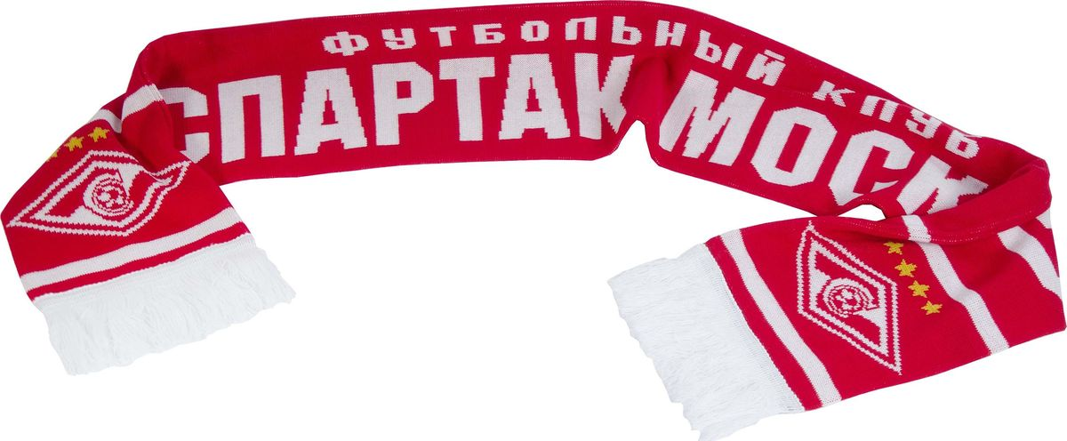 Шарф Atributika & Club ФК Спартак, цвет: красный. 02502. Размер универсальный02502