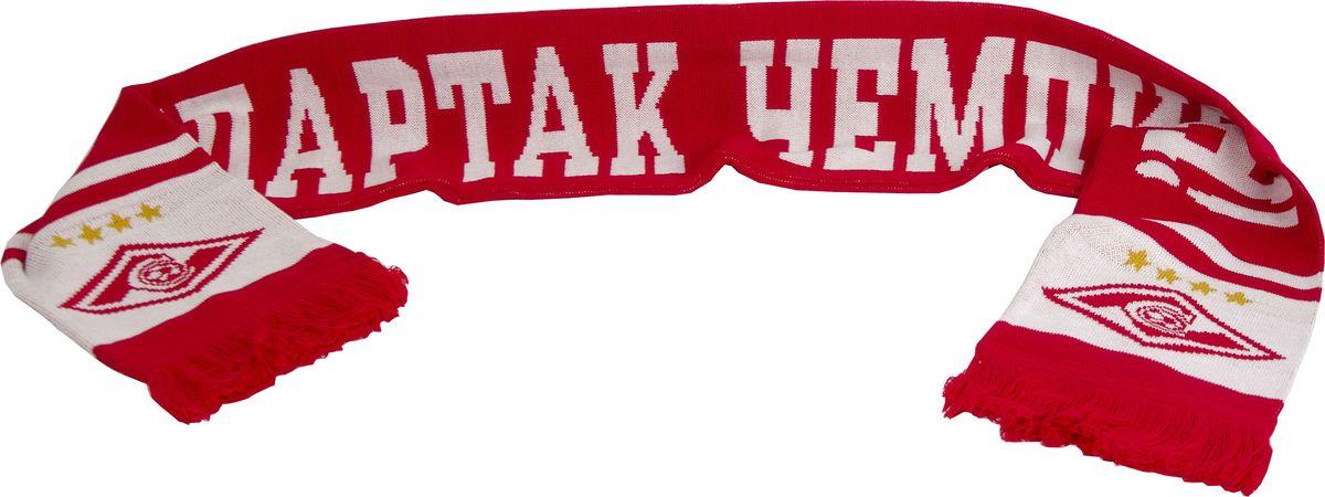 Шарф Atributika & Club ФК Спартак, цвет: красный, белый. 02504. Размер универсальный02504