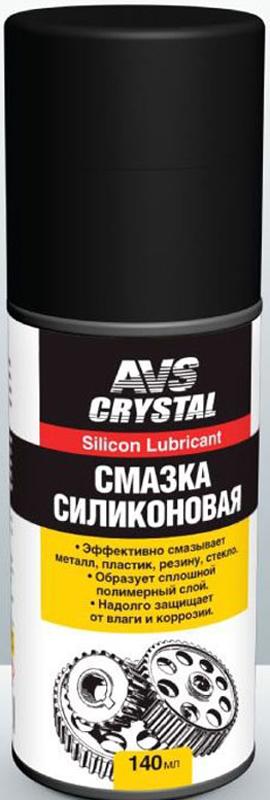 Смазка силиконовая AVS
