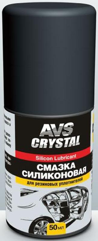 Смазка силиконовая AVS Roll-On AVK-102, 50 млA78061S