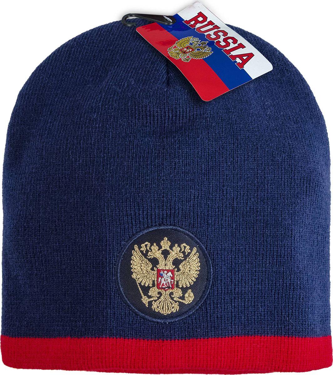 Шапка мужская Atributika & Club Россия, цвет: синий, красный. 11324. Размер 55/58