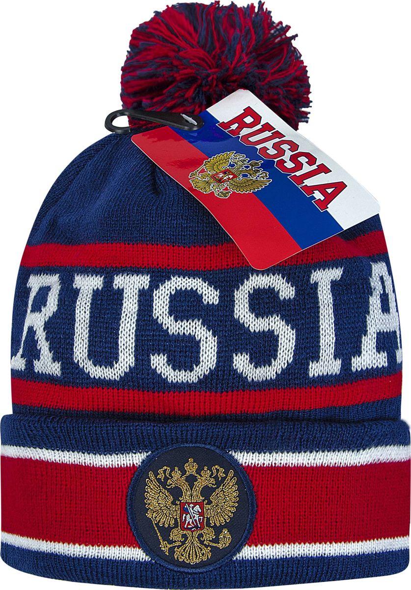 Шапка мужская Atributika & Club Россия, цвет: синий, красный, белый. 11313. Размер 55/58