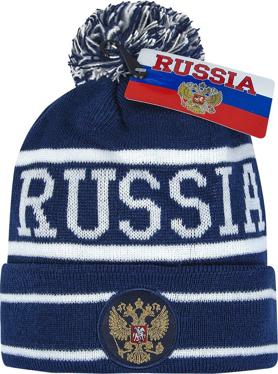 Шапка мужская Atributika & Club Россия, цвет: синий, белый. 11317. Размер 55/58