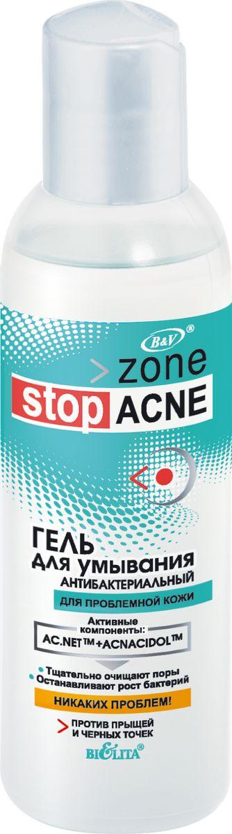 Белита Гель для умывания антибактериальный Acne, 150 млB-1032ОЧИЩЕНИЕ ПРОТИВ ПРЫЩЕЙ И ЧЕРНЫХ ТОЧЕКГлубоко очищает поры, придает коже матовость. Антибактериальные компоненты останавливают рост бактерий, подсушивают, не пересушивая кожу, нормализуют выделение кожного сала.