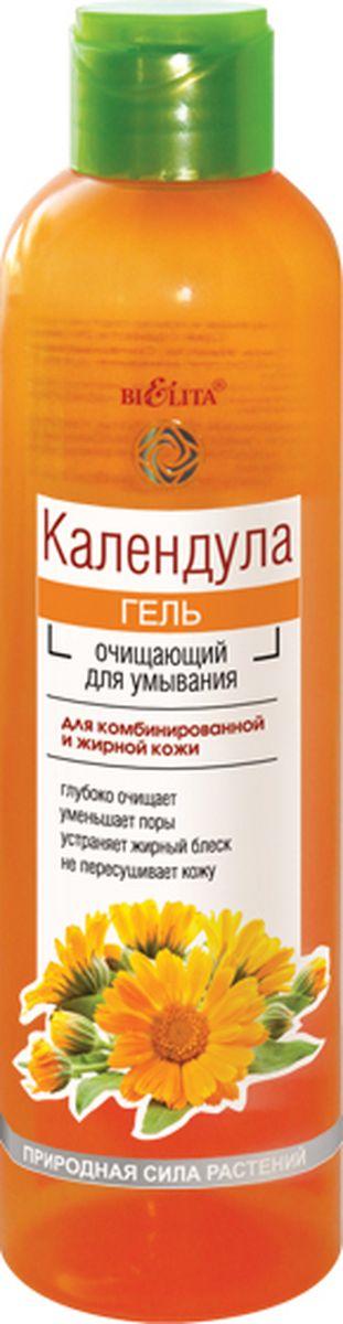 Белита Гель очищающий для умывания для комбинированной и жирной кожи, 20 млB-1179для комбинированной и жирной кожиглубоко очищает уменьшает поры устраняет жирный блеск не пересушивает кожу Сбалансированная формула геля идеально подходит для очищения жирной и комбинированной кожи лица. Эффективно удаляет загрязнения, глубоко очищает и уменьшает поры. Календула — регулирует работу сальных желез кожи, оказывает успокаивающее и противовоспалительное действия. Лемонграсс, Гамамелис, Себорегулирующий комплекс - нормализуют гиперактивность сальных желез, устраняют жирный блеск, уменьшают поры, освежают и тонизируют.