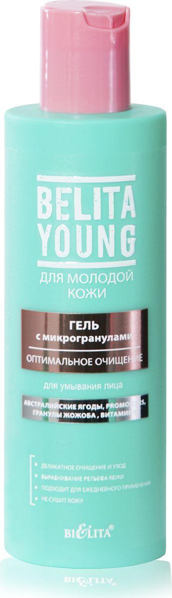 Белита Гель с микрогранулами для умывания лица Оптимальное очищение Belita Young, 200 мл6018001781Австралийские ягоды, Promoizers, гранулы жожоба, витамин Е. Деликатное очищение и уход. Выравнивание рельефа кожи. Подходит для ежедневного применения. Не сушит кожу. Гель тщательно очищает кожу от загрязнений, не оставляя чувства стянутости. Ультрамягкиемикрогранулы жожоба деликатно массируют кожу, способствуют очищению пор, улучшают цвет лица. Натуральный увлажнитель Promoizers поддерживает необходимый гидробаланс кожи. Экстрактавстралийских ягод увлажняет и питает кожу, делает ее сияющей и более здоровой.Подходит для ежедневного применения