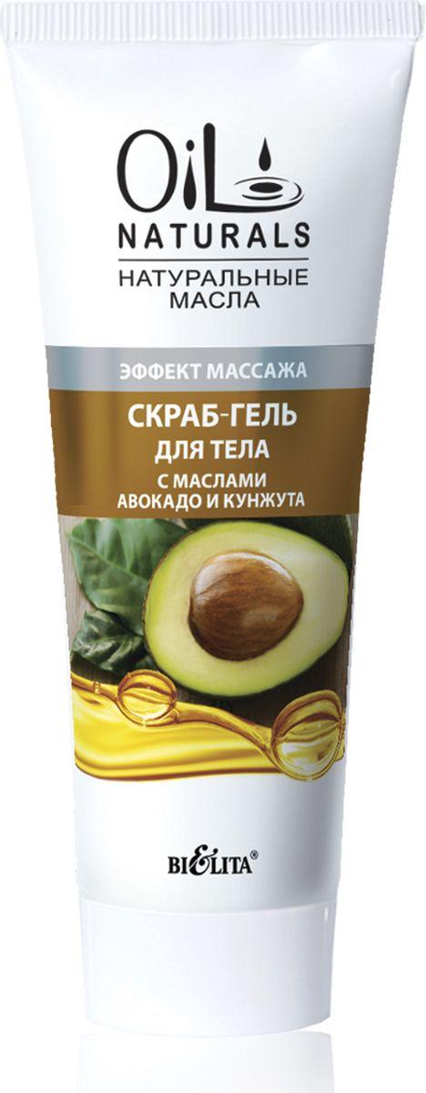 Белита Скраб-гель для тела с маслами авокадо и кунжута Эффект массажа, 200 млB-1241Эффект массажаЯвляется эффективным средством для очищения кожи. Обеспечивает двухуровневое очищение и эффект массажа за счет косточек абрикоса и молотого кофе. Масла авокадо и кунжута активно питают, увлажняют и смягчают кожу, придавая ей упругость и эластичность, обладают прекрасными восстанавливающими и влагоудерживающими свойствами.
