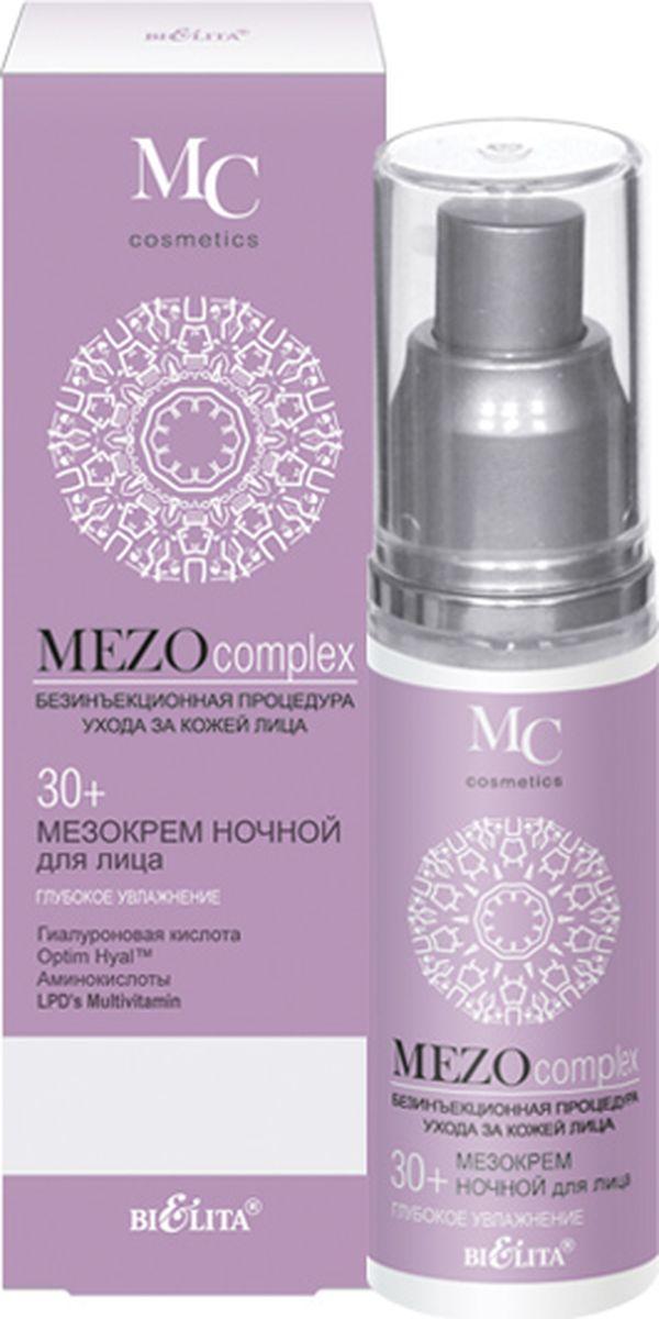 Белита Мезокрем ночной для лица 30+ Глубокое увлажнение Mezocomplex, 50 млB-1288подходит для кожи 30+Ночной мезокрем активно стимулирует процессы клеточного обновления кожи и синтез гиалуроновой кислоты во время сна. Восстанавливает оптимальный уровень увлажненности кожи, увеличивает эластичность и упругость кожи, питает и улучшает ее структуру, разглаживает морщины.Optim Hyal ™ стимулирует синтез гиалуроновой кислоты, восстанавливает ее оптимальный баланс, повышает увлажненность кожи, увеличивает ее эластичность, плотность и упругость, уменьшает несовершенства и разглаживает морщины.Высокомолекулярная гиалуроновая кислота глубоко увлажняет кожу и удерживает влагу на поверхности, повышает эластичность кожи, разглаживает морщины и выравнивает тон.Коктейль из аминокислот (таурин, глицин, аргинин) наполняет клетки кожи энергией и жизненной силой, способствует клеточной регенерации.Масло какао питает и увлажняет кожу, оказывает регенерирующее и антиоксидантное действие.Миндальное масло успокаивает кожу, смягчает и питает. LPD's Multivitamin (витамины A, C, E, F) ускоряет процесс обновления клеток, стимулирует синтез коллагена и сокращает морщины.ВНИМАНИЕ: активная формула — возможно пощипывание.