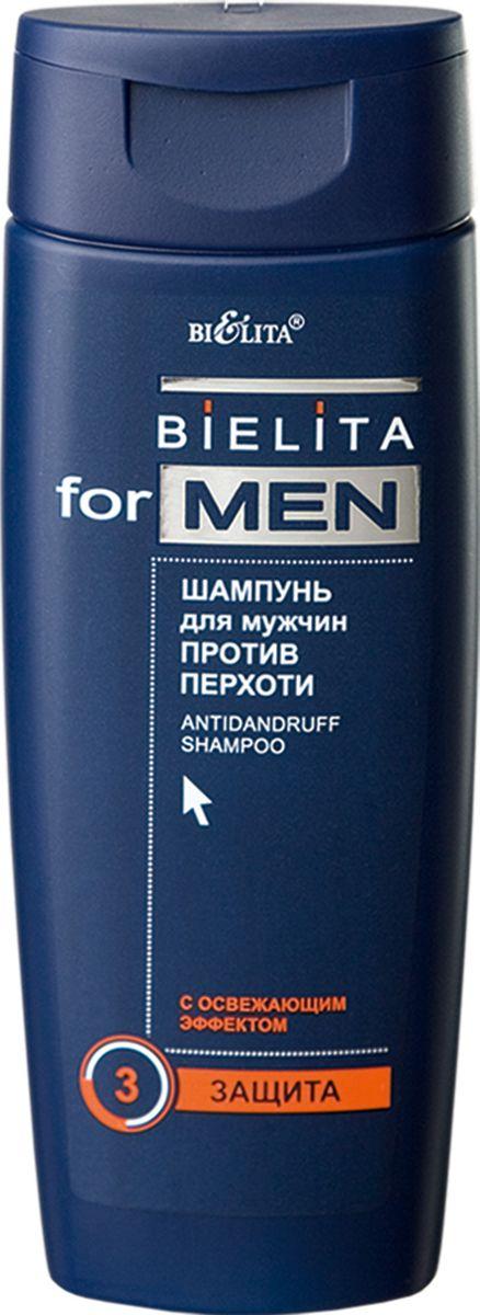 Белита Шампунь против перхоти для мужчин, 250 млB-413Оказывает благотворное воздействие на кожу головы, предупреждает появление перхоти, укрепляет волосы и способствует их росту. Обладает приятным свежим запахом.