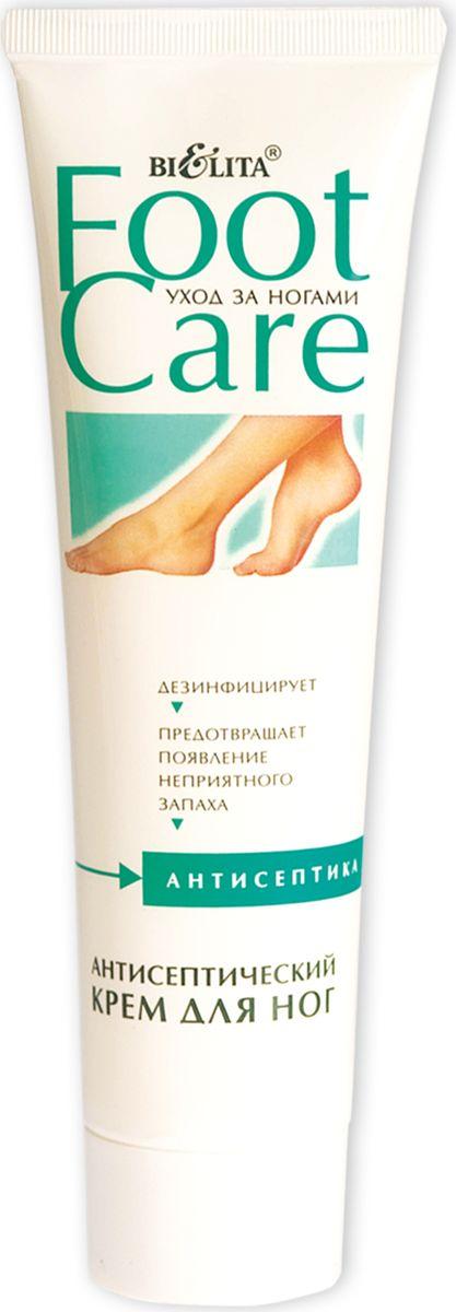 Белита Крем для ног Антисептический с маслом чайного дерева и бисабололом, 100 мл40147Специальный крем для ухода за ногами. Создан на основе мощнейшего комплекса природных антисептиков, которые защищают ноги 24 часа. Особенно рекомендуется применять после бани, сауны, бассейна и др. Активные компоненты и их действие: масло чайного дерева, салициловая кислота, фарнезол, бисаболол — антисептическое, противовоспалительное и дезодорирующее действие; экстракты эвкалипта, ромашки — успокаивающее и противовоспалительное действие.Как ухаживать за ногтями: советы эксперта. Статья OZON Гид
