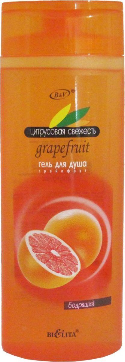 Белита Гель для душа Грейпфрут с кондиционером, 400 млB-624Гель-душ окунает в мир фруктовой свежести и придает коже аромат спелого апельсина. Масло и экстракт апельсина увлажняют кожу, снижают вероятность возникновения целлюлита и оказывают антисептическое действие. Современный кондиционер делает кожу нежной и шелковистой.