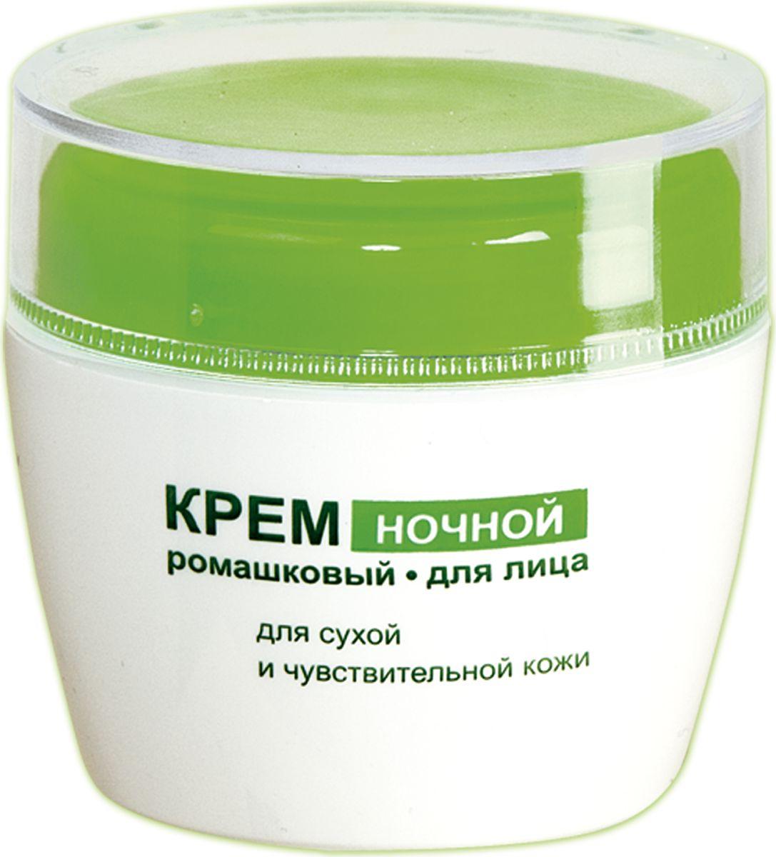 Белита Крем ромашковый для лица ночной для сухой и чувствительной кожи, 50 млB-793Сухой и чувствительной коже в ночное время необходимо интенсивное питание и восстановление. В креме Ромашковом для сухой и чувствительной кожи идеально подобраны специальные активные компоненты. Экстракт ромашки и аллантоин — успокаивают и восстанавливают кожу, делают лицо свежим и отдохнувшим. Масло арники и масло зародышей пшеницы — интенсивно питают, оказывают антиоксидантное действие.