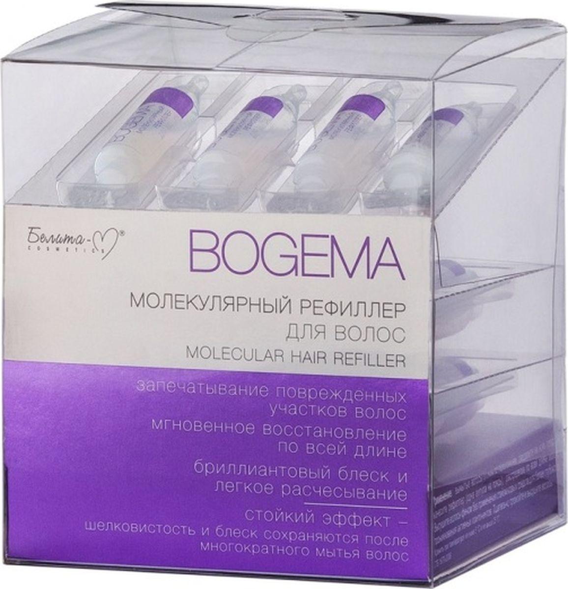 Белита-М Молекулярный рефиллер для волос серии Bogema, 12 шт по 3 млBM-324Серия: BOGEMAИнновационный продукт предназначен для интенсивного восстановления волос с помощью активных компонентов, действующих на молекулярном уровне. Он проникает в самое сердце каждого волоса и восстанавливает повреждения изнутри. Активные компоненты: Гидролизованный кератин Kemicher (Италия) Aquaxyl (Франция) - комплекс моносахаридов, гидро-регулятор природного происхождения Действие: Восстанавливает поврежденную структуру волоса Обеспечивает длительное увлажнение Препятствует сечению кончиков Придает волосам шелковистость и блеск Облегчает расчесываниеВозраст: 16 +