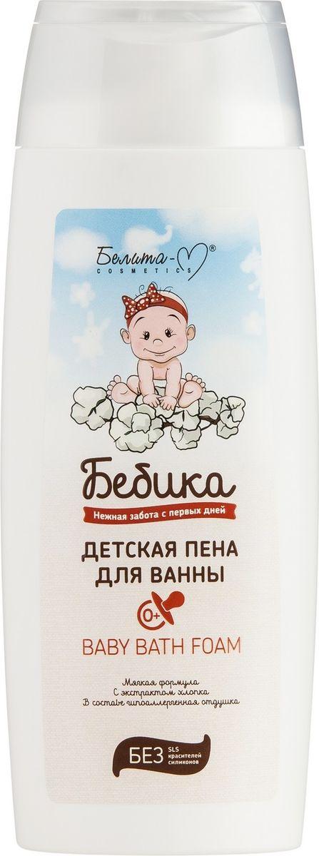 Белита-М Детская пена для ванны 0+ Бебика, 250 гBM-369Серия: БЕБИКАМягкая формула «без слез», приятный аромат и воздушные пузырьки пены для ванны подарят маме и малышу настоящее удовольствие от купания. Пена бережно очищает нежную кожу ребенка, при этом не сушит кожу, при случайном попадании не щиплет глазки. Теплая ванна с мягкой пеной настроят Вашего малыша на спокойный и безмятежный сон. Пена не содержит сульфатов, красителей, парабенов и силиконов, а ее парфюмерная композиция гипоаллергенна. Может применяться с самого рождения. Активные компоненты: Экстракт хлопка D-пантенол Бетаин Формула «без слез» Действие: Нежно очищает кожу малыша Увлажняет и смягчает Предотвращает раздражения и воспаление