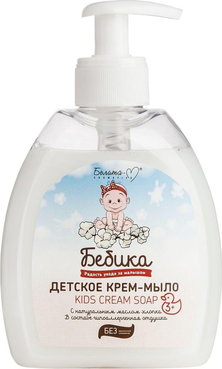 Белита-М Детское крем-мыло 3+ Бебика, 300 гBM-374Серия: БЕБИКАЧувствительная детская кожа нуждается в особом уходе и нежной заботе. Крем-мыло с натуральным маслом хлопка подарит малышу чистоту и комфорт, а маме - чувство уверенности, что кожа их ребенка находится под надежной защитой от раздражения. Мыло предназначено для мытья рук и тела, подходит также для интимного ухода. Основано на мягких ПАВ без SLS, красителей, парабенов и силиконов, парфюмерная композиция не содержит аллергенов. Активные компоненты: Масло хлопка D-пантенол Аллантоин Действие: Мягко очищает кожу Предотвращает раздражения и воспаление