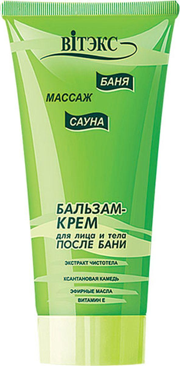 Витэкс Бальзам-крем после бани для лица и тела, 200 млV-11546Предназначен для ухода за кожей лица и тела после бани, сауны, приёма душа, ванны и другого длительного контакта с водой. Способствует нормализации pH кожи, восстановлению липидной мантии и сохранению влаги в коже. Благодаря содержанию природной ксантановой камеди хорошо скользит, предохраняя кожу от механического растяжения и оставляет шёлковое ощущение. Чудодейственные эфирные масла бергамота, фенхеля, вытяжка из чистотела, витамин Е оздоравливают кожу, делают её эластичной и упругой.