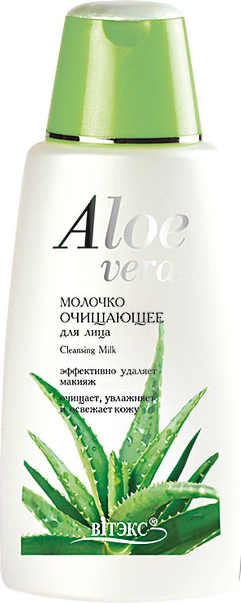 Витэкс Молочко очищающее для лица Алоэ Вера, 180 млV-121Легкое нежное молочко быстро и эффективно удаляет макияж, очищает кожу. Придает ощущение свежести и комфорта. Сок Алоэ Вера и витамин Е активно увлажняют, питают и защищают кожу во время очищения. Результат: Чистая кожа, улучшенный цвет лица.