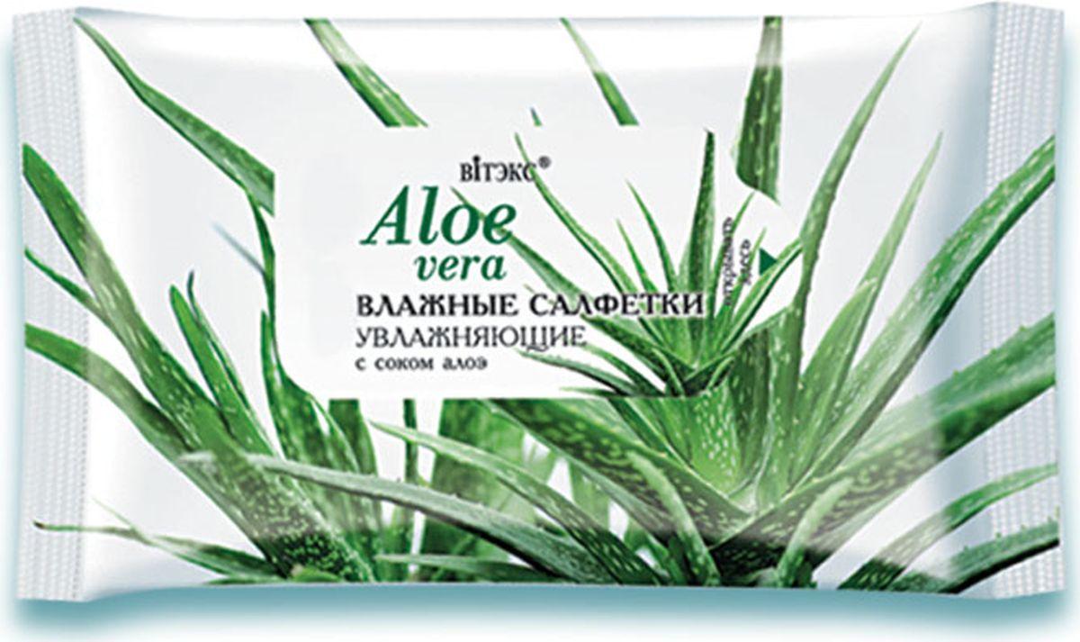 Витэкс Влажные салфетки Увлажняющие с соком Алоэ Aloe Vera, 15 штV-269Нежно и эффективно очищают кожу. Сок Алоэ обеспечивает увлажнение, тонизирование и питание кожи.