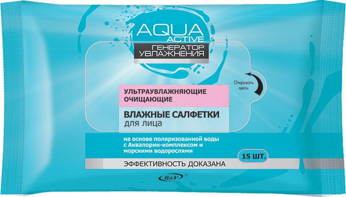 Витэкс Влажные салфетки Ультра Увлажняющие очищающие для лица Aqua Active, 15 штV-520Влажные салфетки мягко очищают кожу, снимают ощущение «стянутости» кожи и возвращают ей комфорт.эффективно снимают макияж и загрязненияосуществляют длительное увлажнениеобеспечивают чистоту и свежестьВидимый эффект: Чистая сияющая кожа