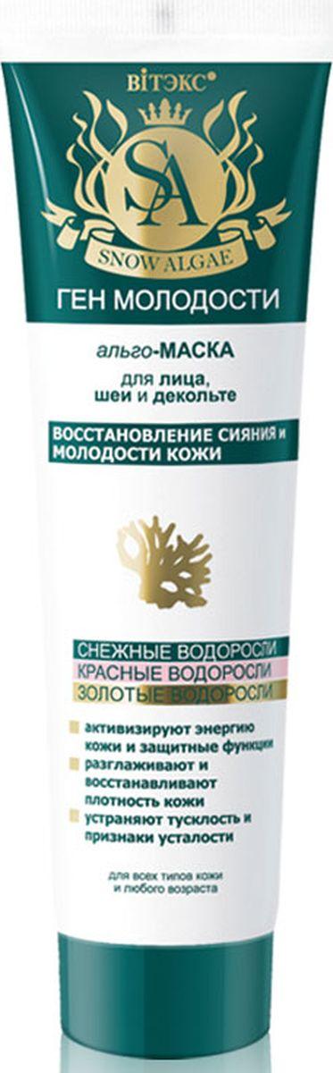 Витэкс Ген молодости Альго-маска для лица шеи и декольте, 100 мл67134674СНЕЖНЫЕ ВОДОРОСЛИ КРАСНЫЕ ВОДОРОСЛИ ЗОЛОТЫЕ ВОДОРОСЛИактивизируют энергию кожи и защитные функцииразглаживают и восстанавливают плотность кожи устраняют тусклость и признаки усталостиФормула маски создана на основе снежных, красных и золотых морских водорослей. Маска подарит ровный сияющий цвет лица, гладкую и нежную кожу.Снежные водоросли наполняют клетки кожи жизненной энергией, восстанавливают ее плотность и эластичность, улучшают микрорельеф и выравнивают цвет лица. Экстракт красных морских водорослей восстанавливает уставшую кожу, укрепляет ее защитные функции, уменьшает поры и сокращает морщины. Экстракт золотых морских водорослей защищает кожу от фотостарения, восстанавливает гидролипидный баланс кожи, тем самым разглаживая сеть мелких морщин*.* уменьшение морщин — 80% *по данным исследований, проведенных с участием волонтеров (Seppic)